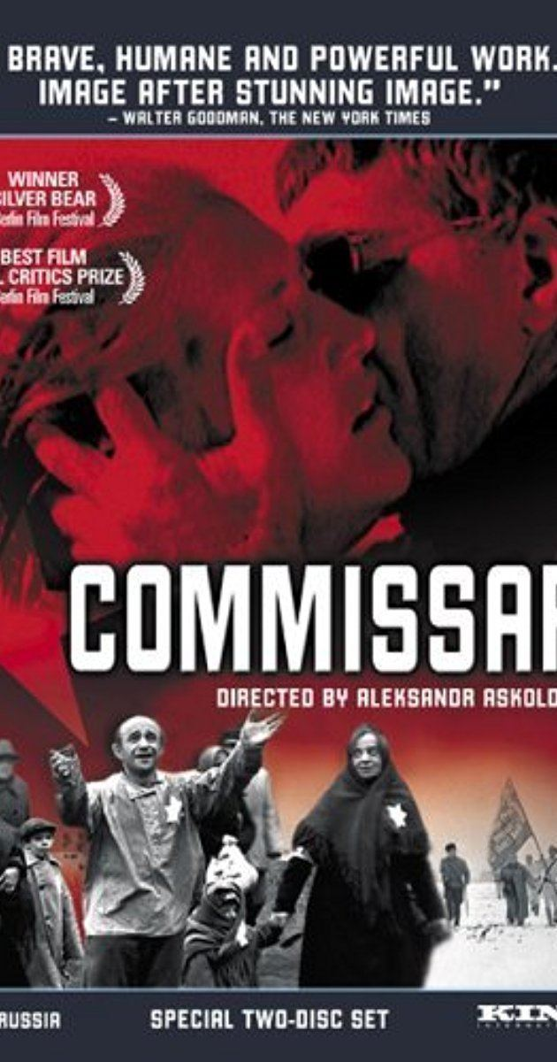 Commissar (film) The Commissar 1967 IMDb