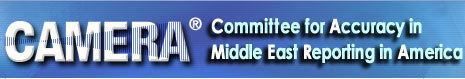 Committee for Accuracy in Middle East Reporting in America wwwcameraorgimageslayoutheadercenter2jpg