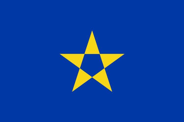 Congo Free State httpsuploadwikimediaorgwikipediacommonsdd