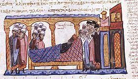 Constantine VII Constantine VII Wikiwand
