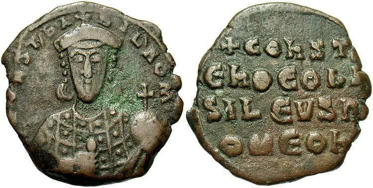 Constantine VII Const VIIRom I