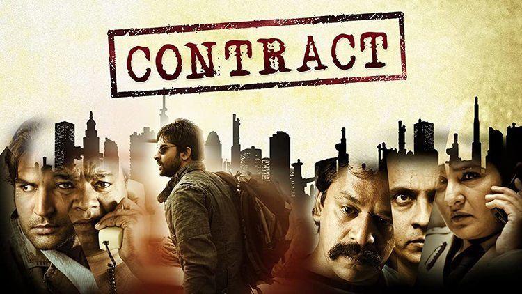 Prime Video: Contract