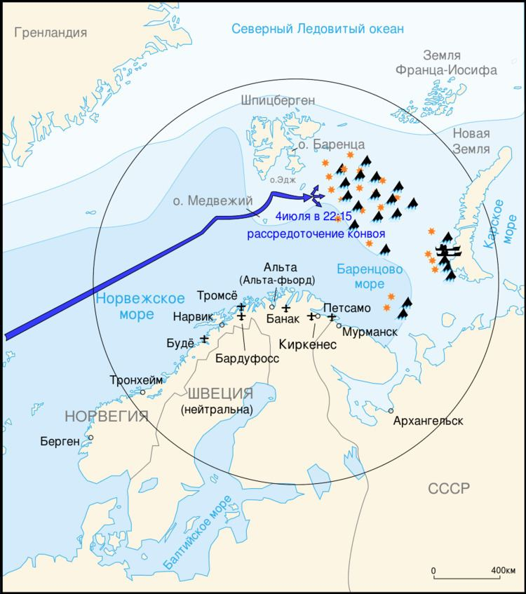 Image result for Arctic Convoy PQ 17 formation