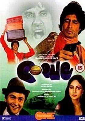 Coolie (1983 Hindi film) - Alchetron, the free social