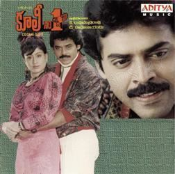 Coolie No. 1 (1991 film) TollySites Coolie No 1 Video Songs