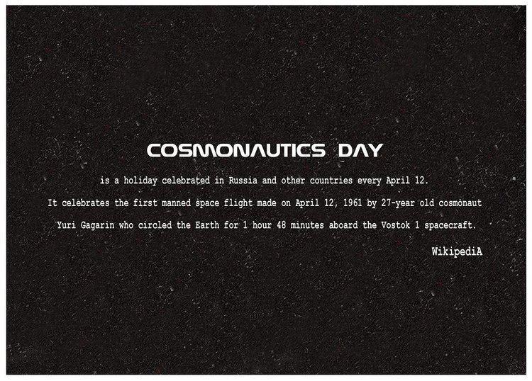 Cosmonautics Day Cosmonautics Day 2016 Random Ramblings Myriad Musings