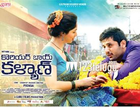 Courier Boy Kalyan Courier Boy Kalyan Movie Review Nithin Courier Boy Kalyan Movie