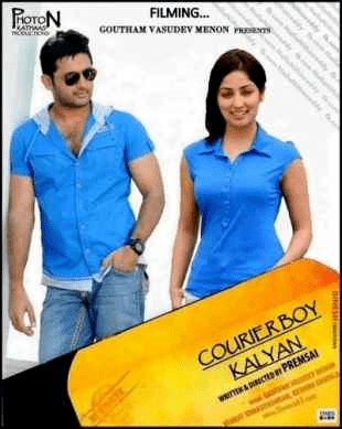 Courier Boy Kalyan Courier Boy Kalyan Movie Review Rating Yami Gautam Nitin Nassar