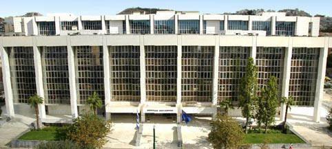 Court of Cassation (Greece) wwwareiospagosgrimagesfacial2jpg