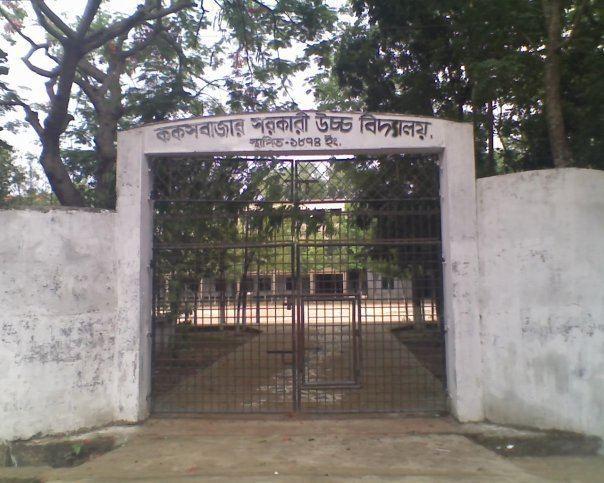 Cox's Bazar Government High School