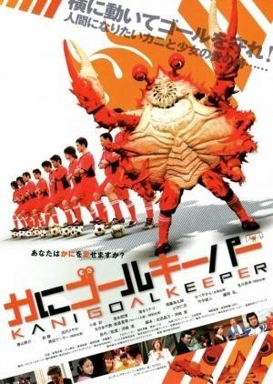 Crab Goalkeeper imdldbnetcacheJnR071NNjdZ1a23468c2xjpg