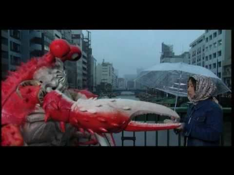 Crab Goalkeeper Kani Goalkeeper il trailer lungo YouTube