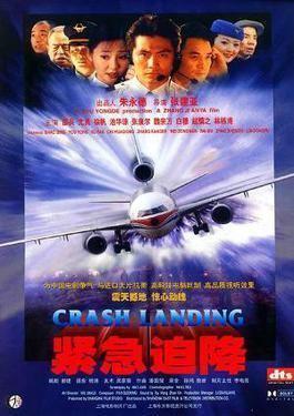 Crash Landing (1999 film) Crash Landing 1999 film Wikipedia