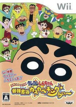 Crayon Shin-chan: Saikyou Kazoku Kasukabe King Wii httpsuploadwikimediaorgwikipediaenthumbe
