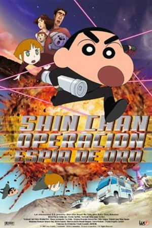 Crayon Shin-chan: The Storm Called: Operation Golden Spy Crayon Shinchan The Storm Called Operation Golden Spy 2011