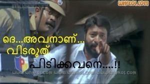 Crazy Gopalan Comedy dialogue in Crazy gopalan WhyKol