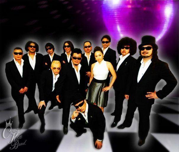 Crazy Ken Band Crazy Ken Band JpopAsia