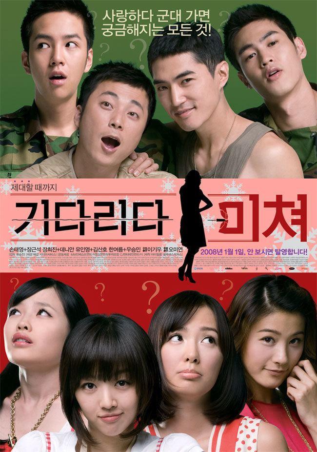 Crazy Waiting asianwikicomimages110TheLongest24Monthspo