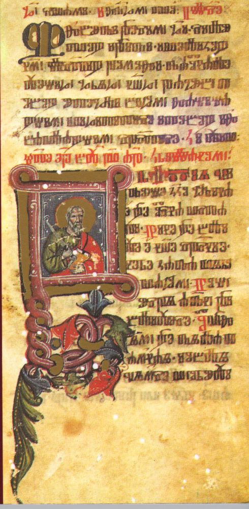 Croatian Carmelite Province of Saint Joseph the Father