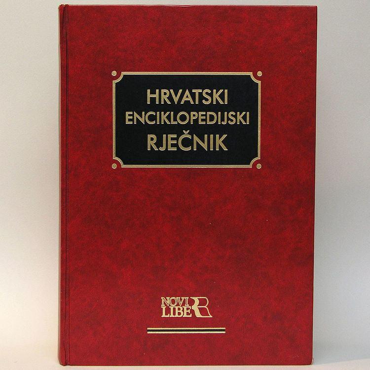 Croatian Encyclopedic Dictionary