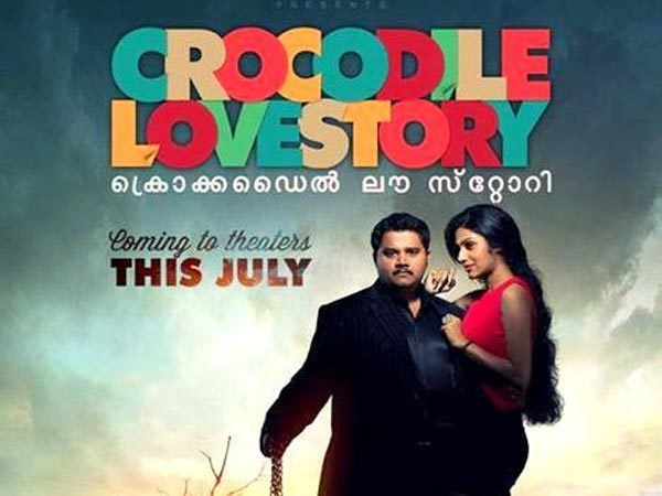 Crocodile Love Story Crocodile Love Story Movie Review Filmibeat