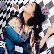 Crossover (Hitomi Shimatani album) httpsuploadwikimediaorgwikipediaen335Hit