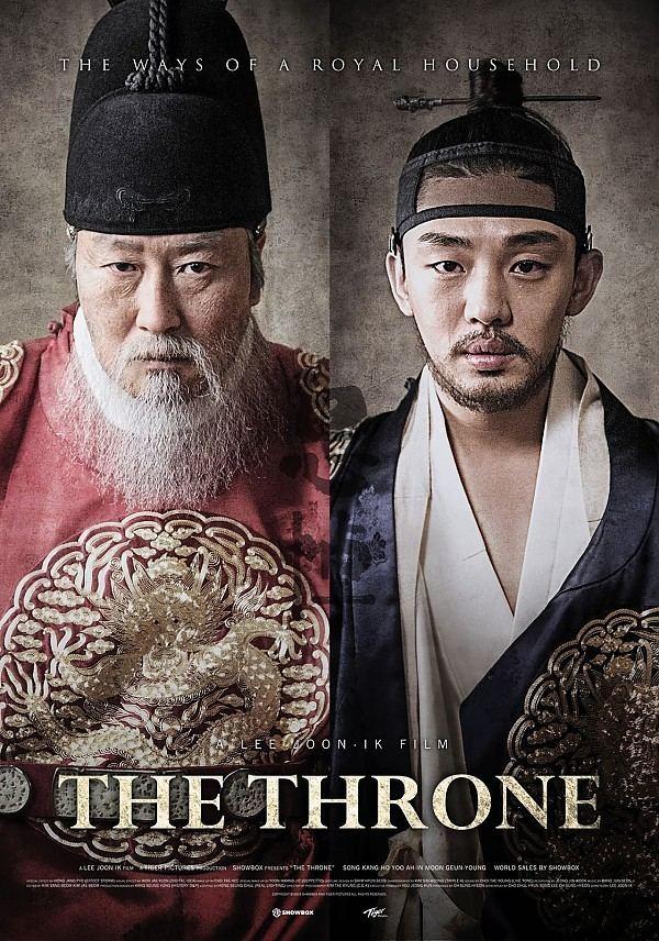 Crown Prince Sado Kmovie The Throne and the story of Crown Prince Sado KNEWS