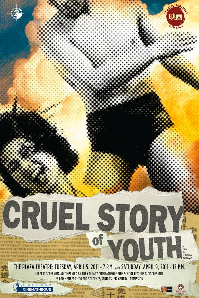 Cruel Story of Youth The Man Who Should Be There Cruel Story of Youth