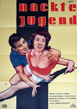 Cruel Story of Youth wwwkinoartnet Original Kinoplakate Vintage Filmplakate
