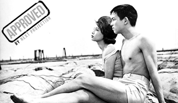 Cruel Story of Youth Review A Cruel Story of Youth 1960 Next Projection