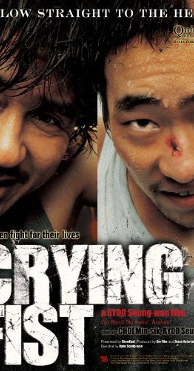 Crying Fist Jumeogi unda 2005 IMDb