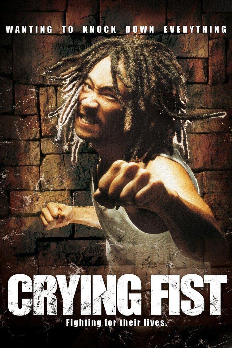 Crying Fist wwwgstaticcomtvthumbmovieposters8793596p879