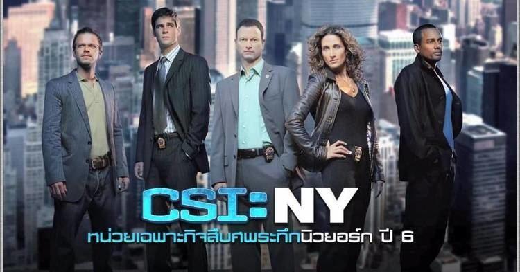 CSI: NY CSI NY Cast List of All CSI NY Actors and Actresses
