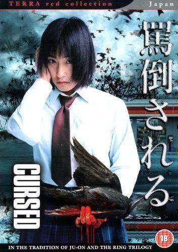 Cursed (2004 film) httpsimagesnasslimagesamazoncomimagesI5