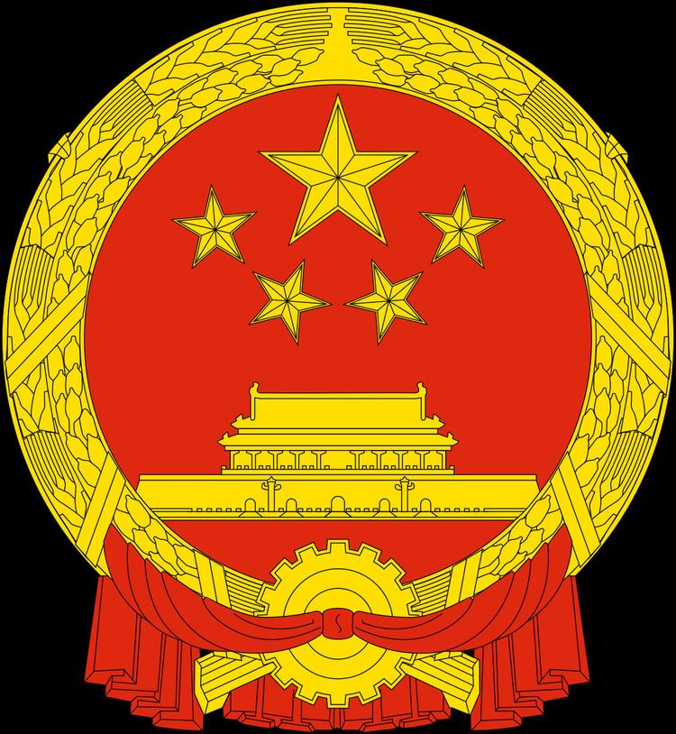 Cyberspace Administration of China
