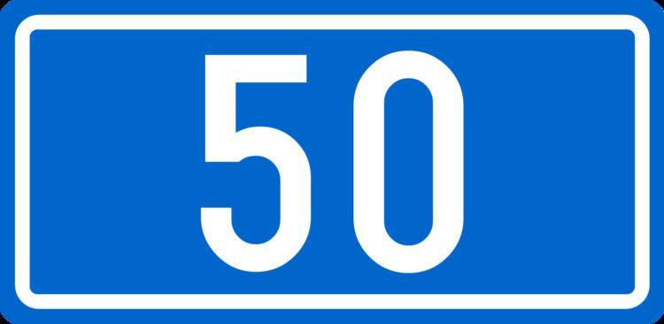 D50 road (Croatia)