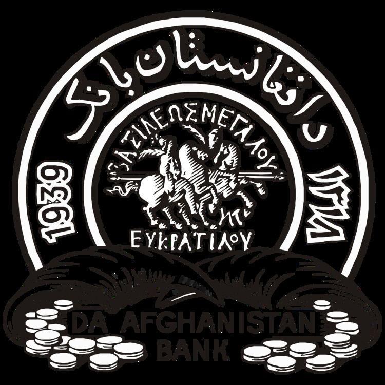 Da Afghanistan Bank httpsuploadwikimediaorgwikipediacommonsthu