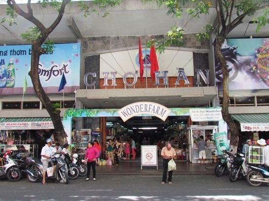 Da Nang in the past, History of Da Nang
