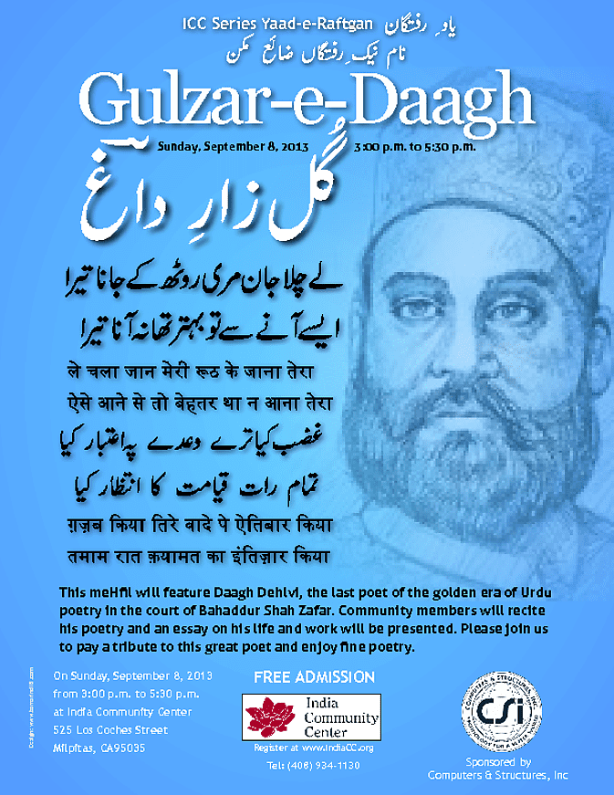 Daagh Dehlvi GulzareDaagh Poetry Reading Indiacc Home