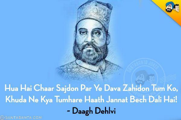 Daagh Dehlvi Shayari