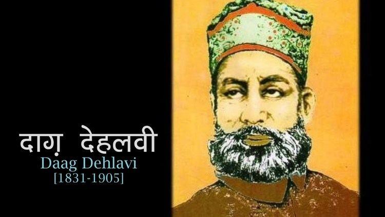 Daagh Dehlvi Daagh Dehlvi Khatir se yaa lihaaz se Waheed Ali in