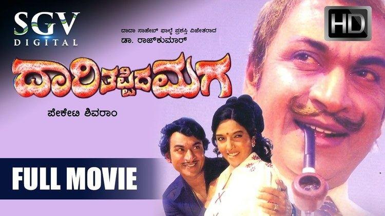 Daari Tappida Maga Kannada Movies Full Daari Tappida Maga Kannada Full Movie