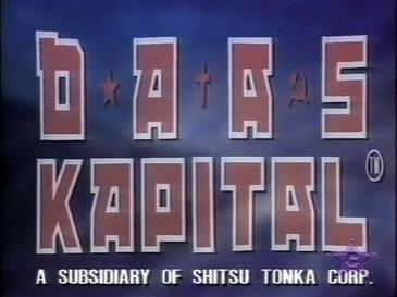 DAAS Kapital httpsuploadwikimediaorgwikipediaen88dDaa
