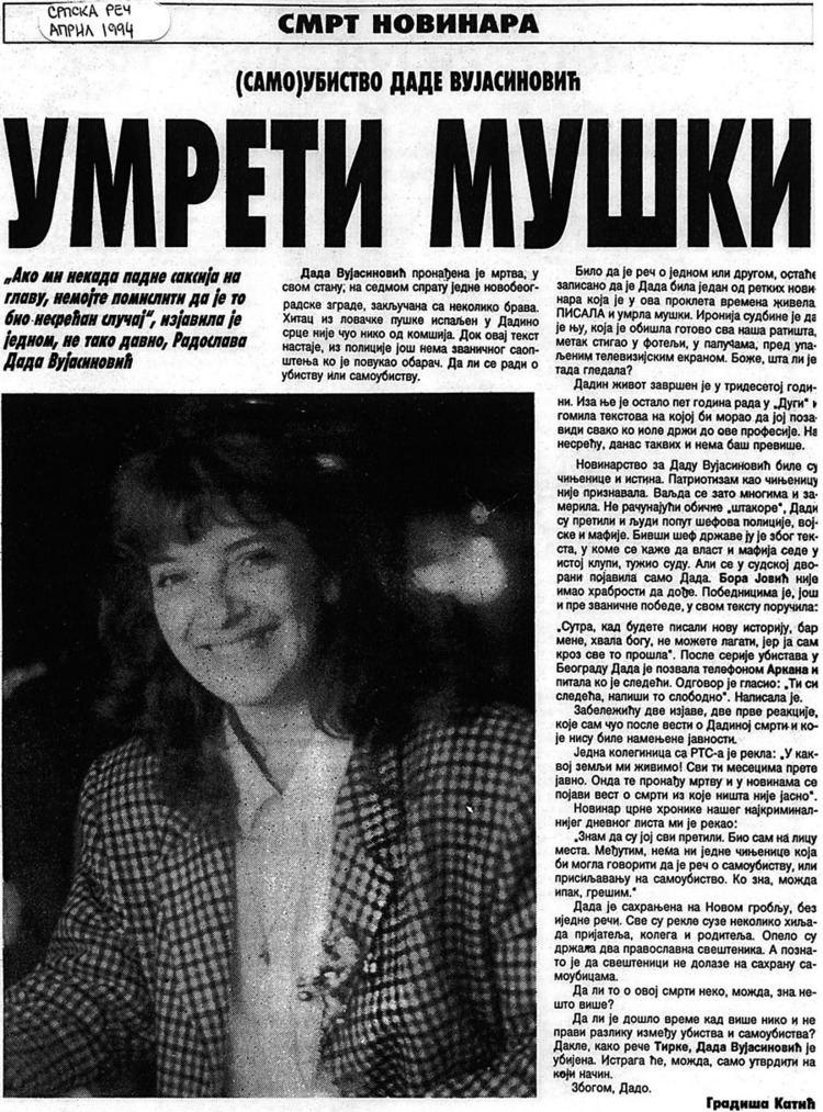 Dada Vujasinović DADA VUJASINOVIC TRIBUTE PAGE httpwwwDadaVujasinoviccom