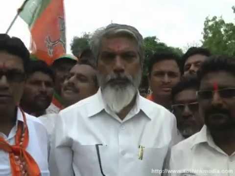 Dadaji Bhuse mahayuti andolan YouTube
