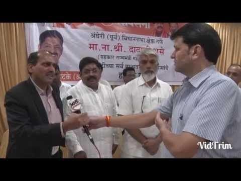 Dadaji Bhuse Exclusive Interview With Dadaji bhuse State Minister MLA Ramesh