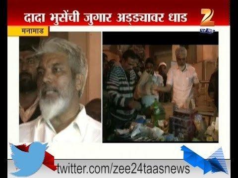 Dadaji Bhuse Manmad Dada Bhuse On Illegal Gammbling Parlour Raid YouTube