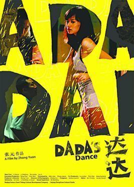Dada's Dance Dadas Dance Wikipedia