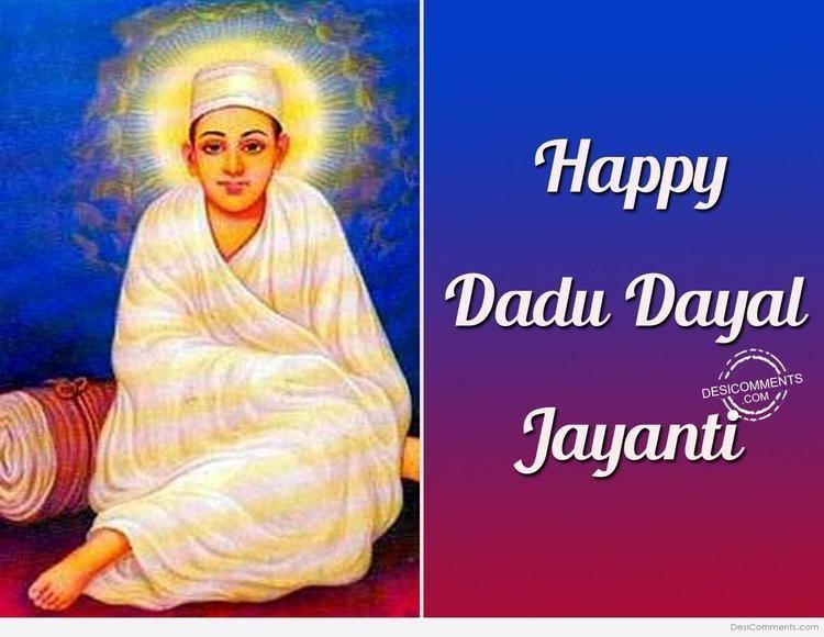 Dadu Dayal Dadu Dayal Jayanti Pictures and Images