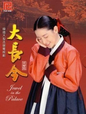 Dae Jang Geum Dae jang geum Korean Drama Episodes English Sub Online Free Watch
